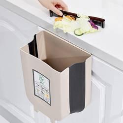 Kosz na śmieci składany - duży brązowy - Pojemnik na szafkę na odpady