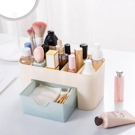 Organizer na kosmetyki - Plastikowe pudełeczko 7 przegródek z szufladką